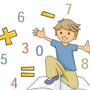 数学体系简介