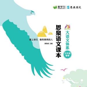上海阳光阅读写作课程介绍